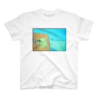 旋回内立入禁止 T-shirts