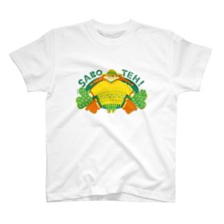 SABOTEN! T-shirts