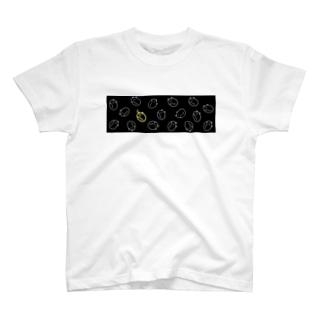 ねぼけまねこ(きいろ) T-shirts