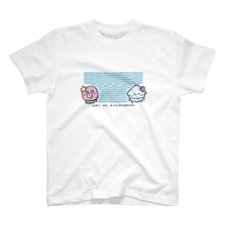 うみのおともだち(いろつき) T-shirts