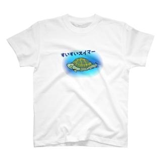 でふぉるめカメヤマ T-shirts
