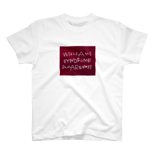 williams syndrome awareness! T-shirts