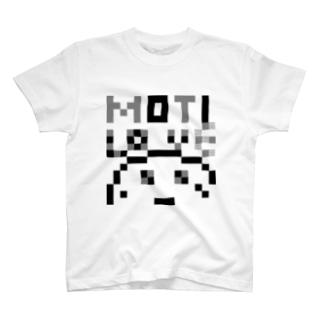 ジャパ飯(もちLOVE) Tシャツ