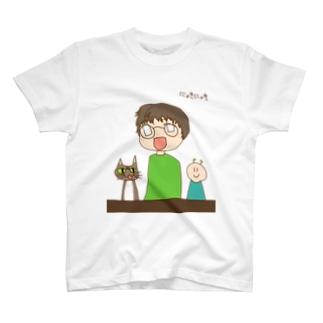 にょきにょき T-shirts