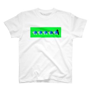 \(^∞^)/ T-shirts