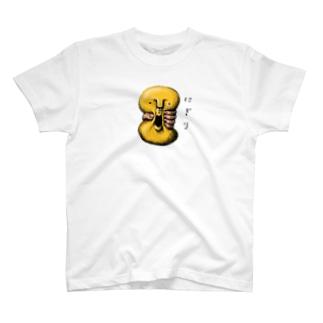にぎり(小さめ・片面) T-Shirt