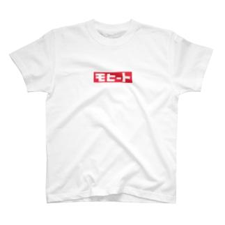 モヒート T-shirts