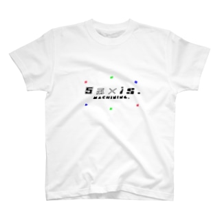 5axis.T T-Shirt