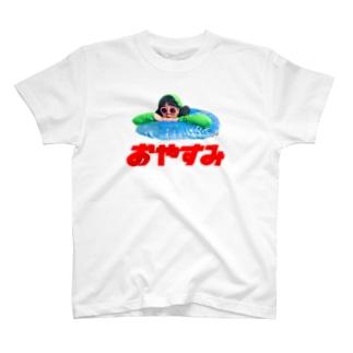 海おば1号 T-shirts
