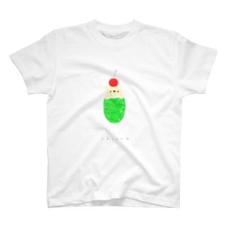 くまアイスのメロンソーダフロート T-shirts