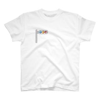 しんごうき T-shirts