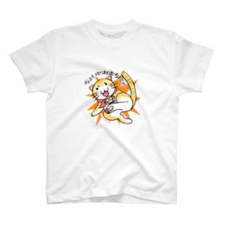 ちょいとおまちにゃんこ T-shirts