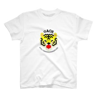 GAO!TIGER T-shirts