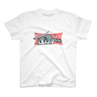 おこってるんにゃで! T-shirts