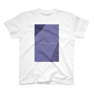 早起きは三文の徳 T-shirts