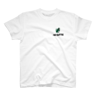 レントゲン(息吸って) T-shirts
