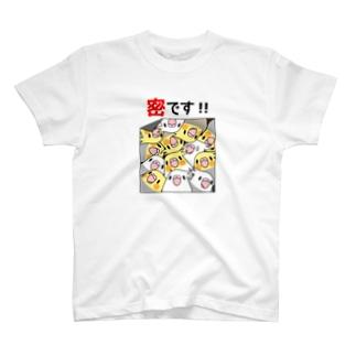 密です!オカメインコさん【まめるりはことり】 T-shirts