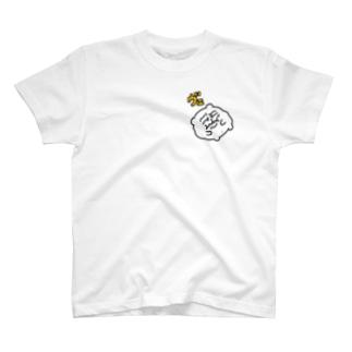 ヴェ T-shirts