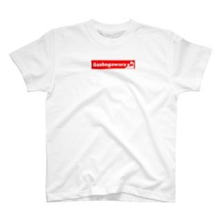 青森 五所川原Tシャツ T-shirts