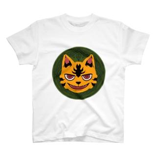 おまえが一筒 Green ver T-shirts
