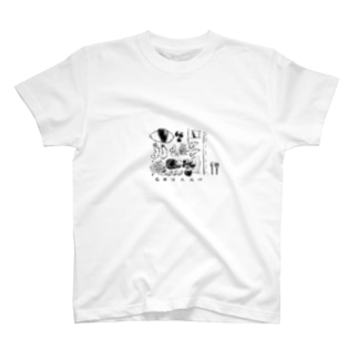 ゴハァン–お子様ランチ T-shirts