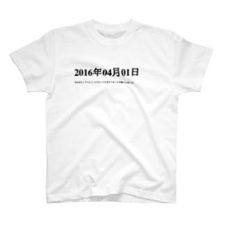 2016年04月1日01時44分 T-shirts