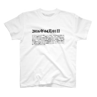 2016年04月1日12時27分 T-shirts