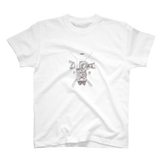 トイレのキリン T-shirts