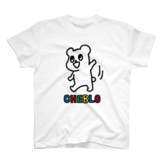 しろくは T-shirts