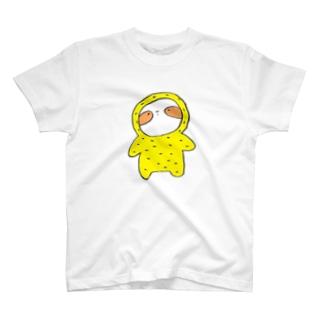 なまけものちゃん(ふーん) T-shirts