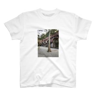 水路閣 T-shirts