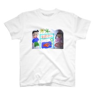 ねこの金魚すくい屋さん T-shirts