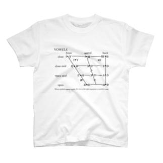 IPA母音チャート(黒字) T-shirts