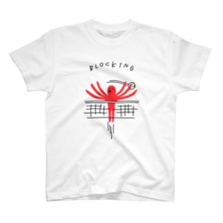 バレーボール タコのブロック T-shirts