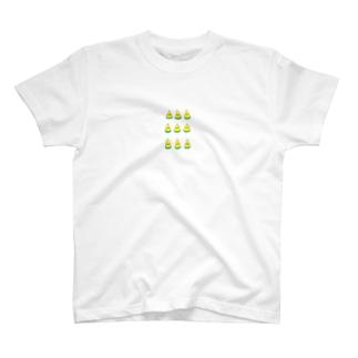 しあわせ黄色スイカ T-Shirt