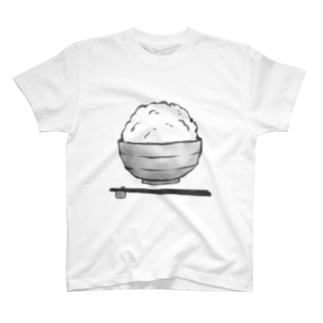 特盛りごはん T-shirts