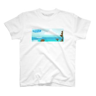Batu Bolong T-shirts