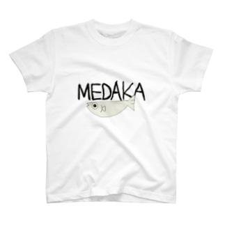 メダカくん T-shirts