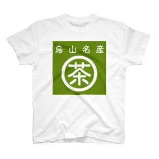 まる茶 T-shirts