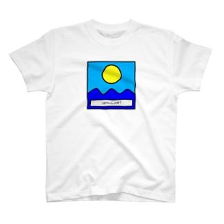 海か山 T-shirts
