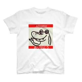 ありがとうAlligator T-shirts