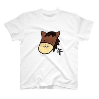 午 うま T-shirts