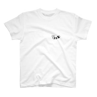 yo! T-shirts