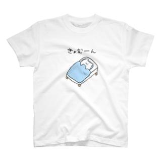 ヒトデネコさん(虚無ver) T-shirts