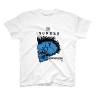Ingress Resistance 対立Ver. T-shirts