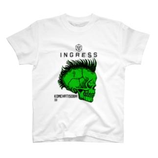 Ingress Enlightened 対立Ver. T-shirts