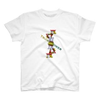 トランプタワー T-shirts
