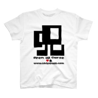 Open da Curse (whitebody) T-shirts