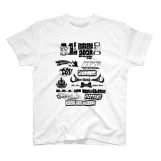 一人でいさせろロックフェスT(黒い文字) T-shirts