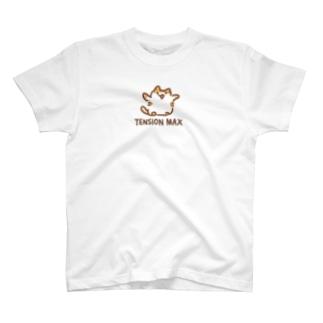 テンションマックスキャット T-shirts